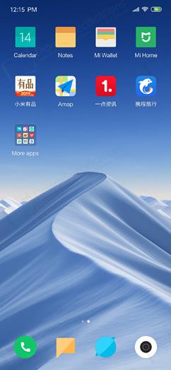 Xiaomi Mi 9 Review - OS, UI, Settings menu, applications