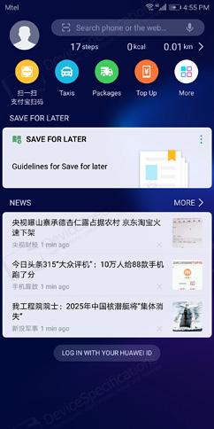 Huawei Honor V10 Review - OS, UI, Settings menu, applications