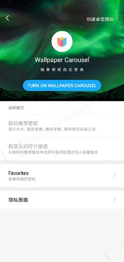 Xiaomi Mi 8 Lite Review Os Ui Settings Menu Applications