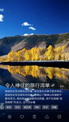 Xiaomi Mi 5x Review Os Ui Settings Menu Applications
