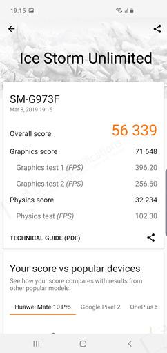 s10 performance benchmark