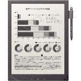 Sony Digital Paper System