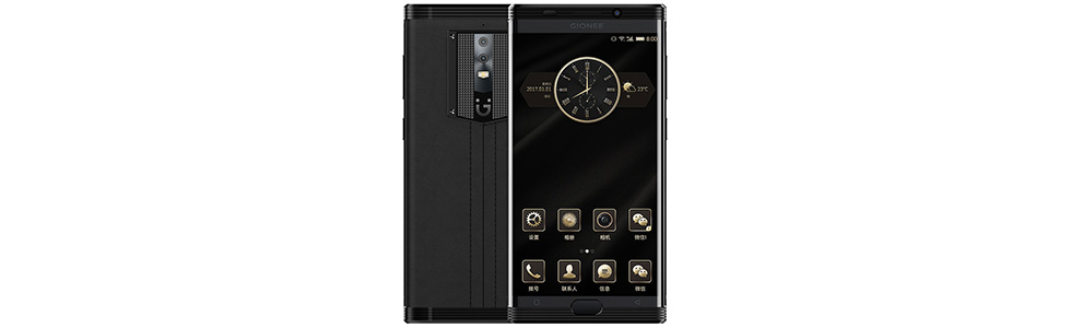 Gionee presented the luxurious M2017