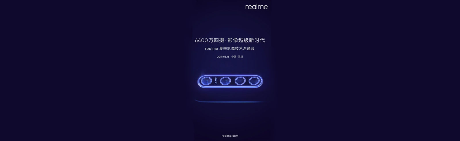 Realme's 64MP camera smartphone will be launched in China on August 15th