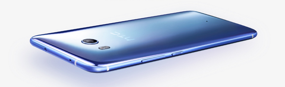 HTC U11 is official