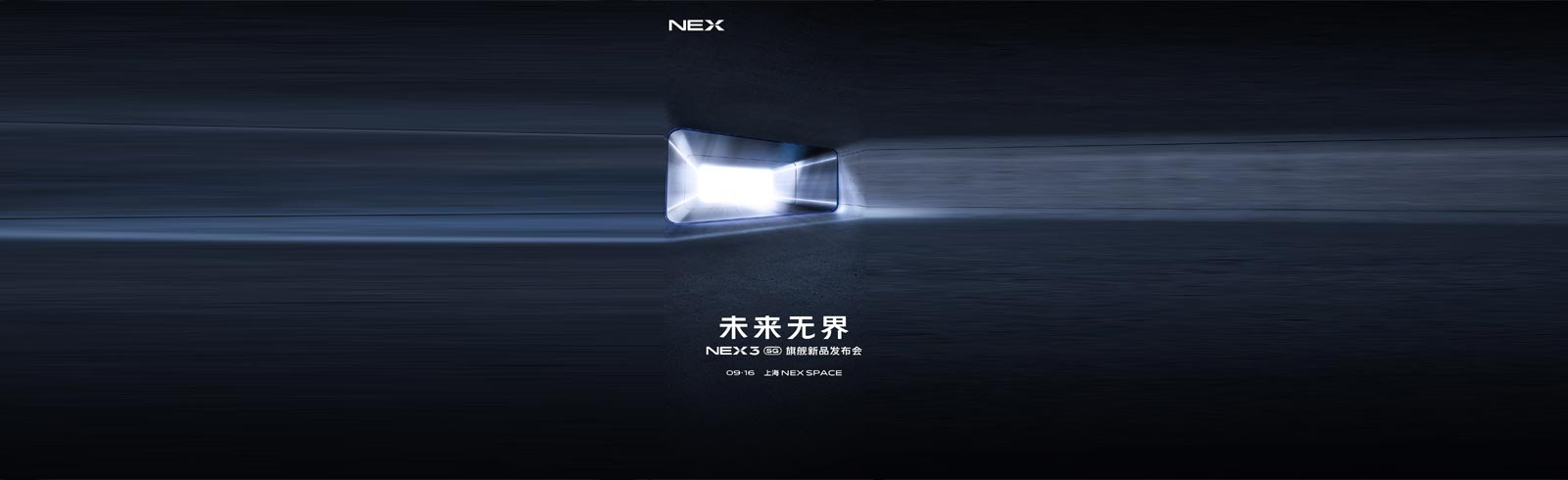 Vivo NEX 3 5G will be unveiled on September 16th