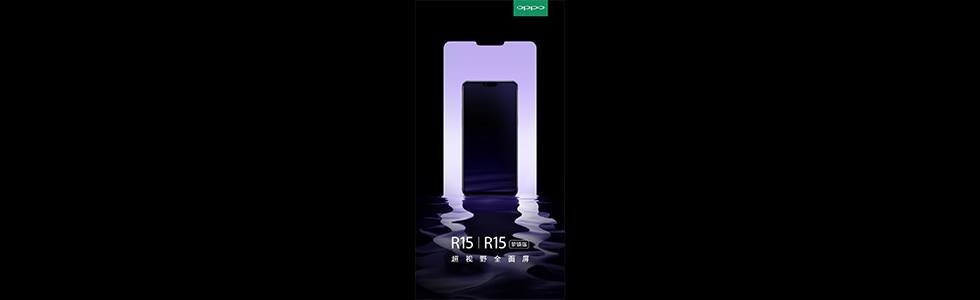 Oppo to announce the Oppo R15 and R15 Plus, plans to release other full-screen smartphones in the future
