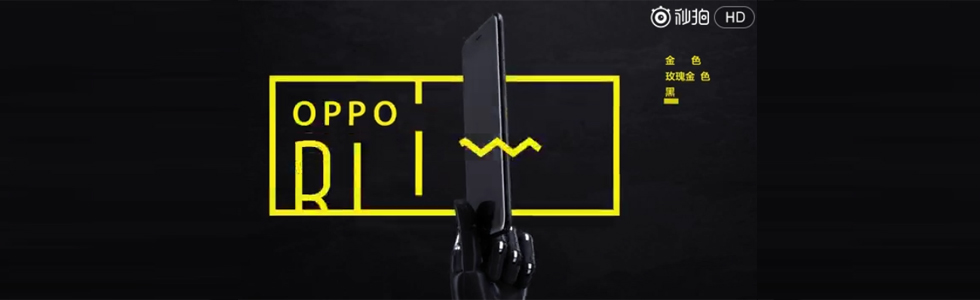 Oppo R11 demonstrated in a promo video