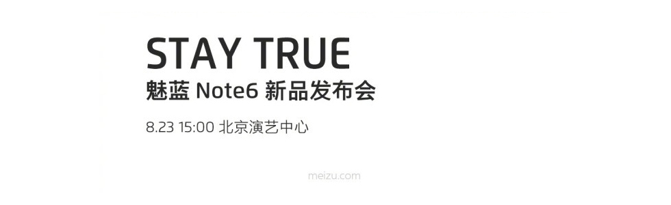 Meizu M6 Note will be announced on August 23rd