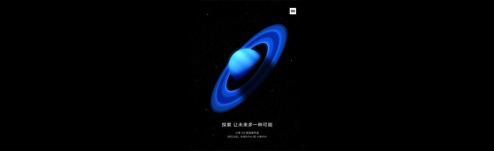 Xiaomi Mi MIX 4 to be named Xiaomi Mi MIX Alpha?