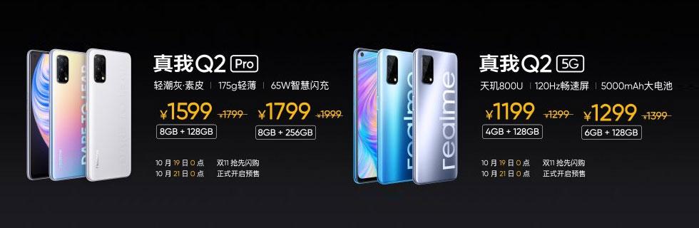 Realme Q2, Realme Q2 Pro and Realme Q2i go official