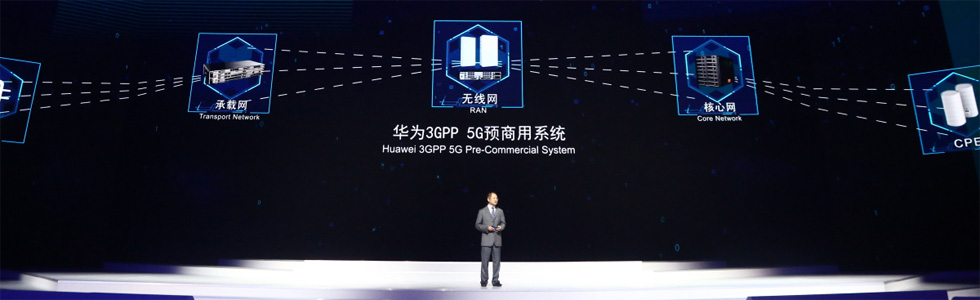 Huawei to launch a 5G-enabled Kirin chipset in 2019 together with a 5G smartphone
