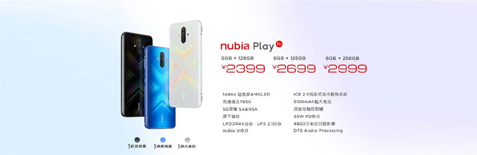 nubia Play 5G is announced, sports a 48MP main camera and 5100 mAh battery