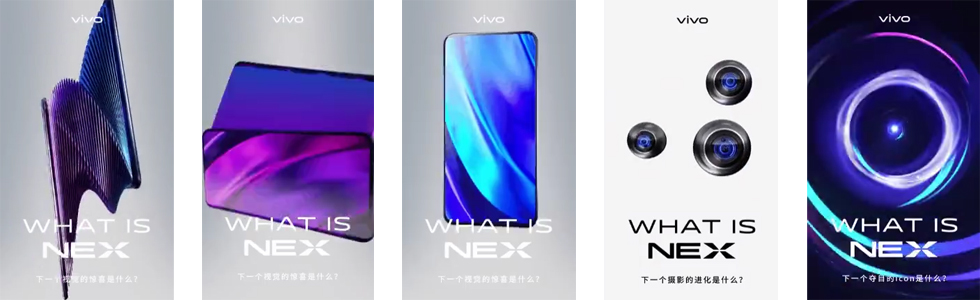 Vivo NEX 2 will be unveiled soon, leaks in teasers and real photos
