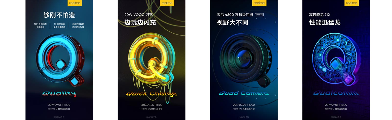 Realme Q further specifications are confirmed
