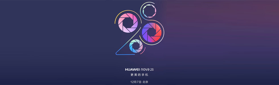 Huawei to present the Nova 2s with two front and two rear cameras on December 7th