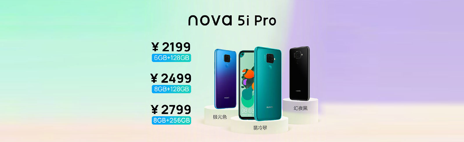 Huawei finally unveils the nova 5i Pro in China with four rear cameras, Kirin 810