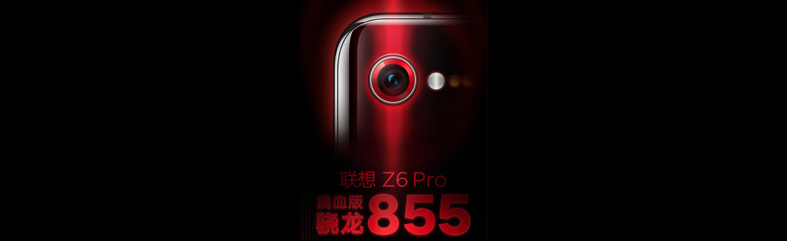 Lenovo Z6 Pro confirmed to pack a Snapdragon 855 chipset