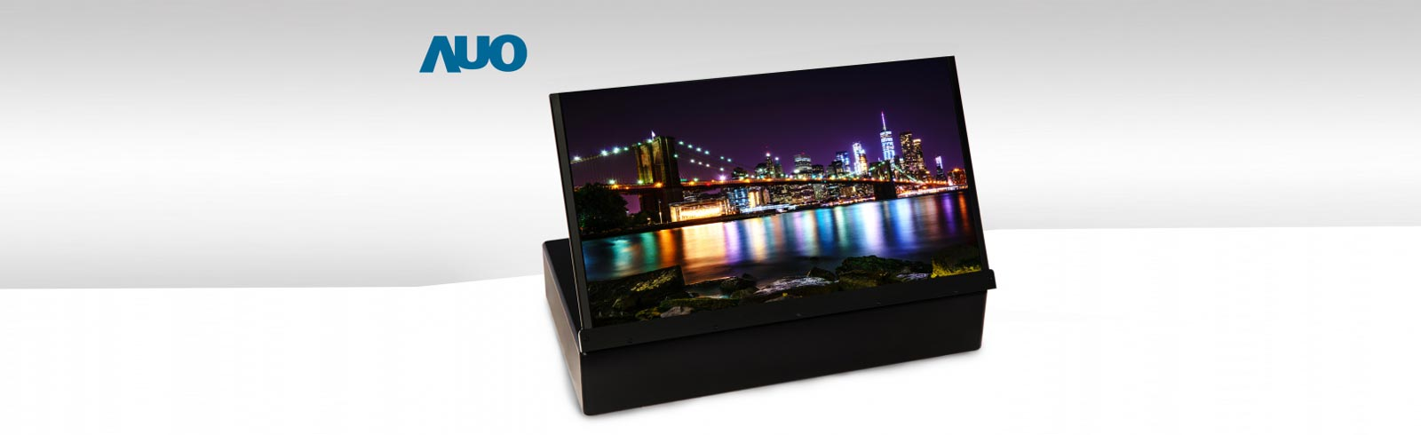 AUO will showcase the world's first optical fingerprint sensor within an LCD display