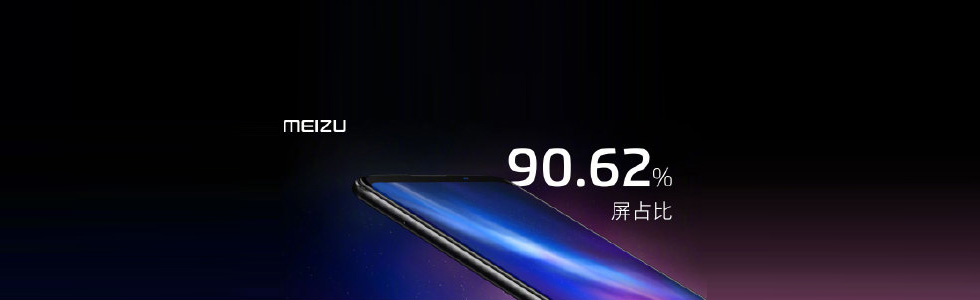 "Meizu 16X goes official with a 6"" sAMOLED display, Snapdragon 710"