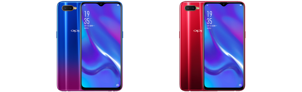 Oppo K1 is official, meet the cheapest smartphone with an in-display fingerprint sensor