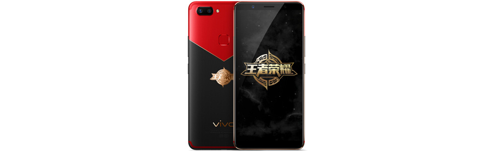 Vivo X20 King of Glory Limited Edition announced, to go on sale on December 8th