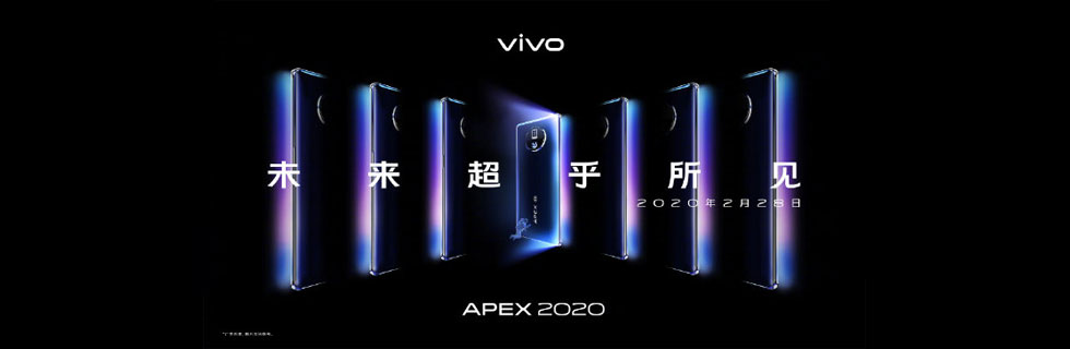 Vivo Apex 2020 will be announced on February 28