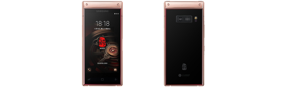 Samsung announces the high-end Samsung W2019 flip phone