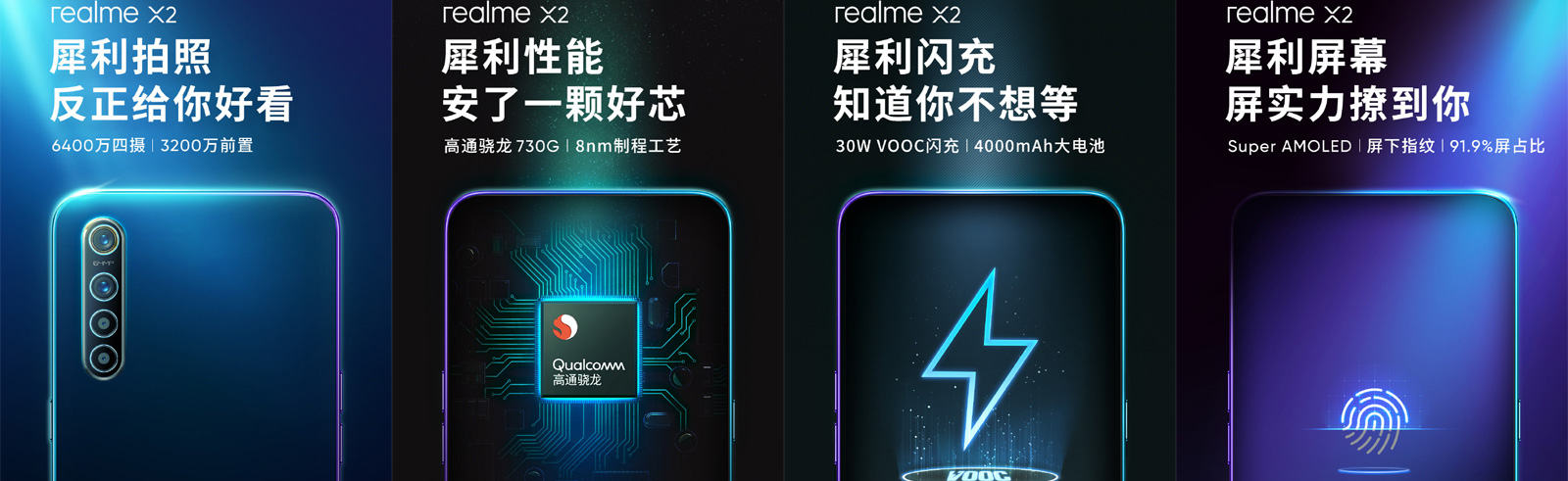 Realme X2 is the Realme XT 730G for China, is similar to Oppo K5