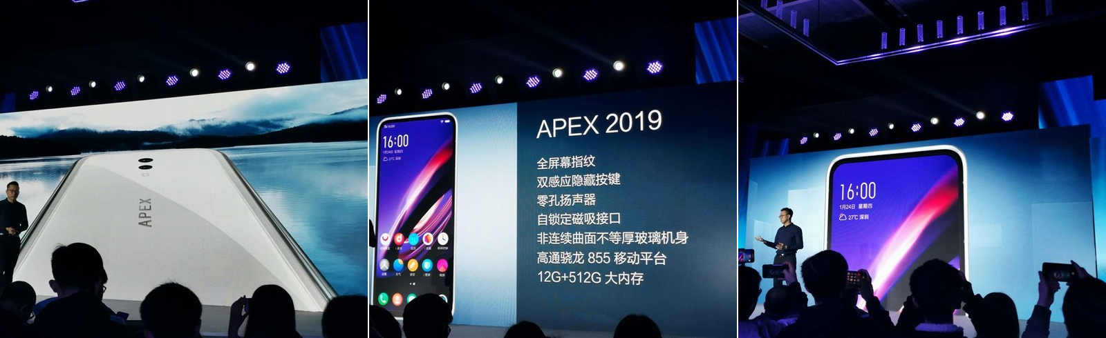 Vivo Apex 2019 is official with 5G support, SD 855, 12GB of RAM, 512GB of storage, no-hole design