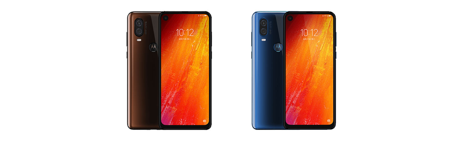 Motorola P50 can now be ordered in China