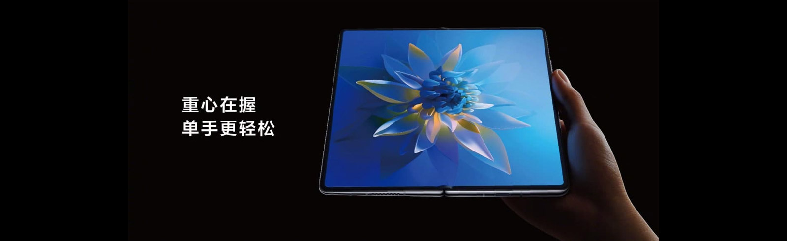 Huawei Mate X2 - specifications and price