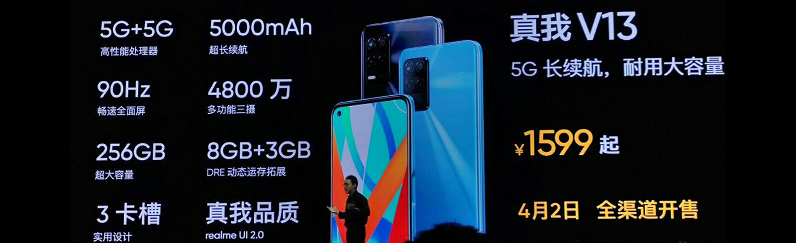 Realme V13 is presented with a Dimensity 700 chipset, 90Hz FHD+ display