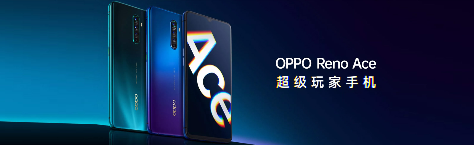 Oppo Reno Ace and Oppo K5 - specs, prices and availability