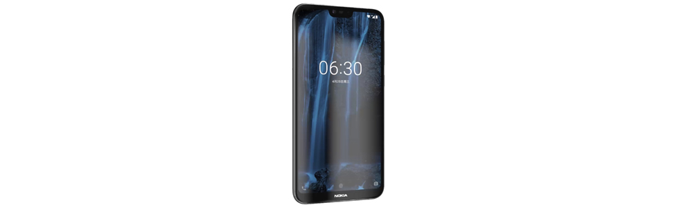 Nokia X series is officially announced together with the Nokia X6
