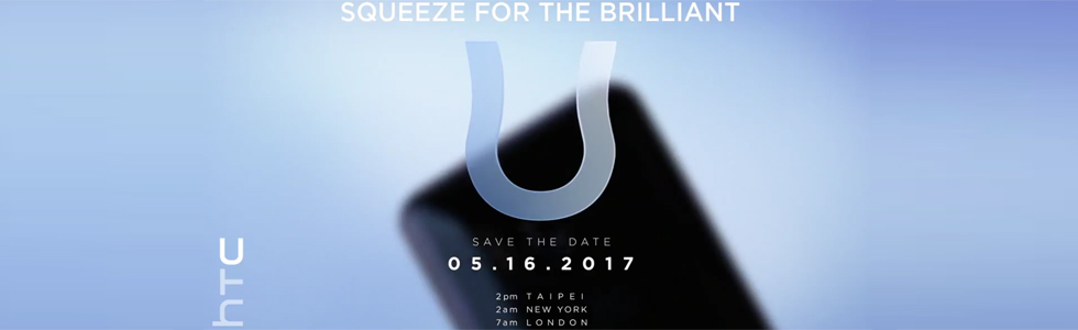 HTC U to be announced on May 16th, sports a gesture-sensitive frame