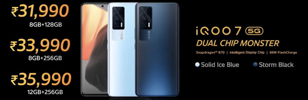 "The iQOO 7 is unveiled in India with a 6.62"" AMOLED display, Snapdragon 870"