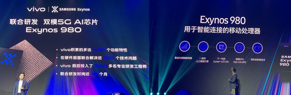 Vivo X30 and Vivo X30 Pro will be equipped with an Exynos 980 chipset, will be unveiled in December