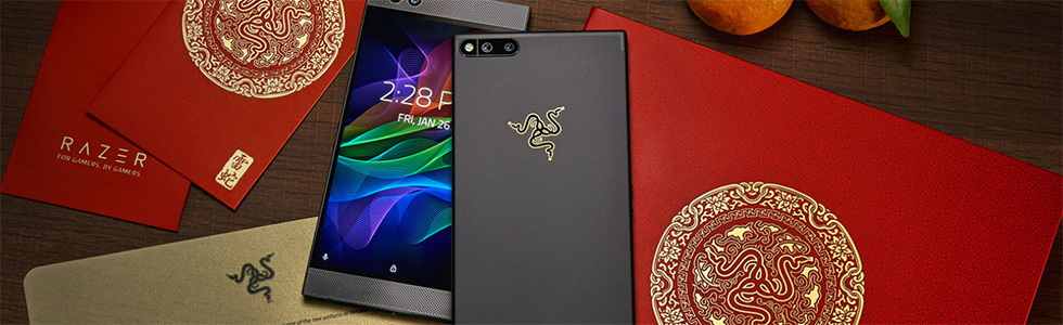 Razer releases the Razer Phone 2018 Gold Edition, price and specs remain unchanged