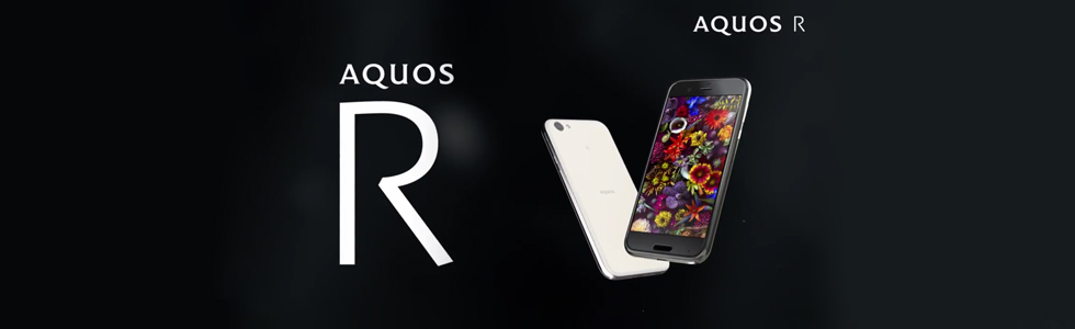 "Sharp unveils the Aquos R with a 5.3"" WQHD display with HDR10 support"