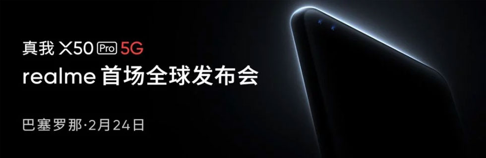 Realme X50 5G will debut at the MWC 2020 in Barcelona on February 24