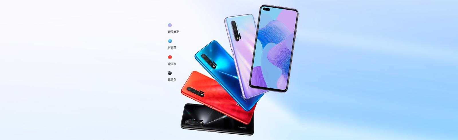 Huawei unveils the nova 6 5G, nova 6 and the nova 6 SE
