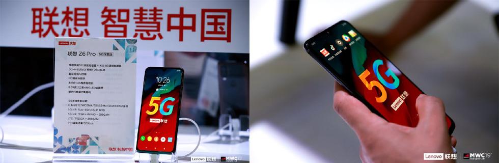 Lenovo showcases the Lenovo Z6 Pro 5G Explorer Edition at the MWC 2019 in Shanghai