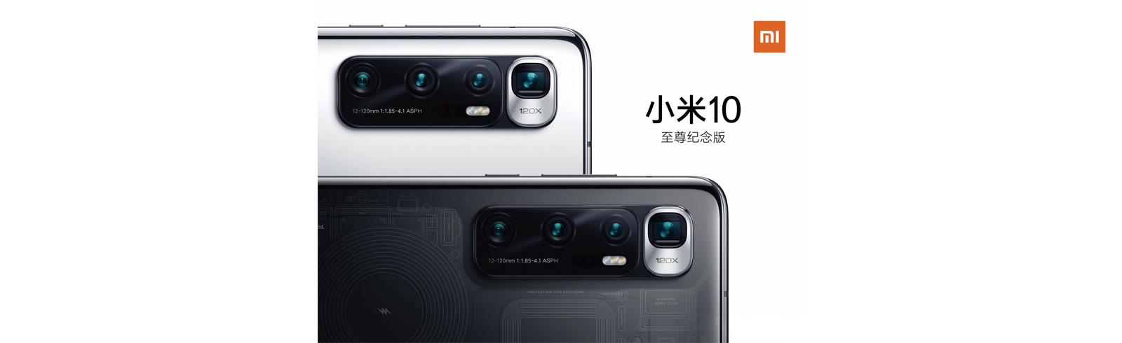 Xiaomi Mi 10 Ultra (M2007J1SC) leaks in an unboxing video