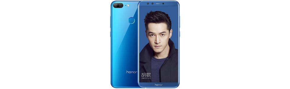 "Huawei Honor 9 Lite is official with two front and two rear cameras, 5.65"" FHD+ display, Kirin 659 on board"