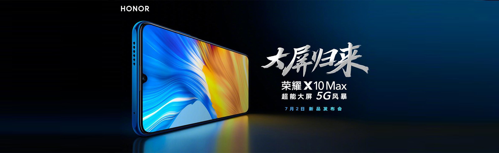The Huawei Honor X10 Max will have a 7.09-inch RGBW display panel