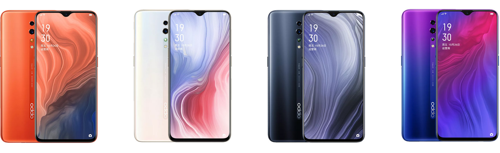Oppo Reno Z with Helio P90 goes official in China
