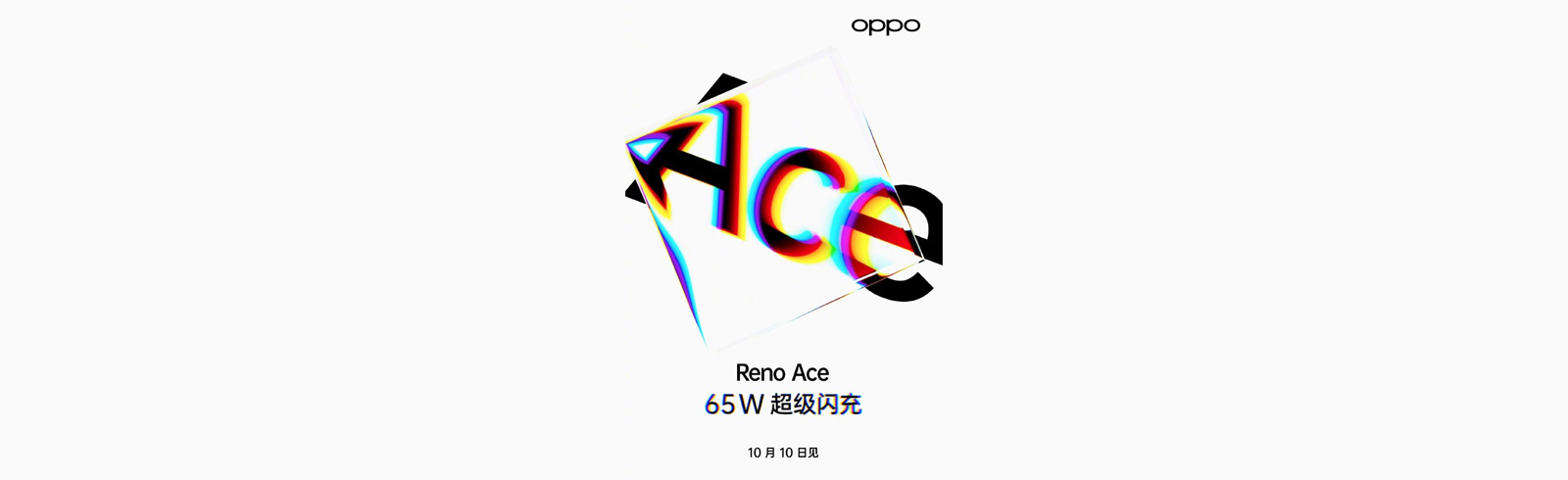 Oppo enriches the Reno series with the Reno Ace, to be unveiled on October 10th