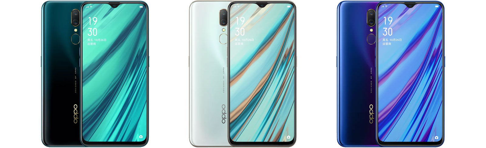 Oppo A9 reservations are open online, sales scheduled for April 30th