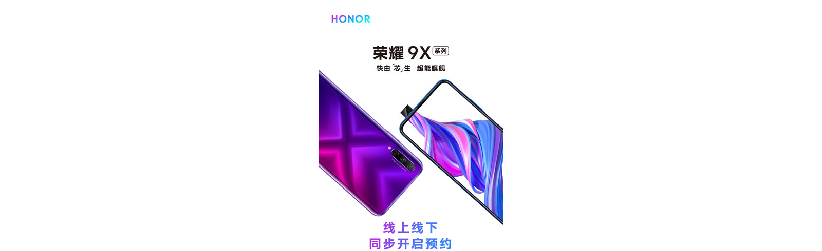 Huawei announced the Honor 9X and Honor 9X Pro